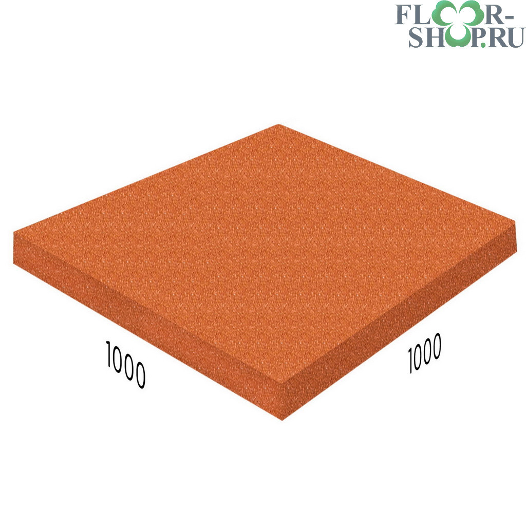 цвет оранжевый
