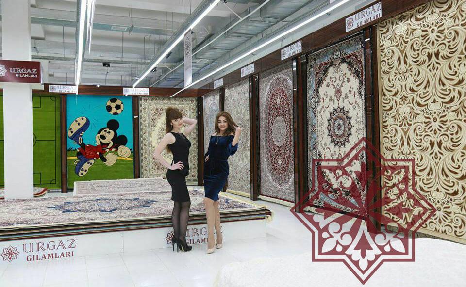 компания Urgaz Carpet