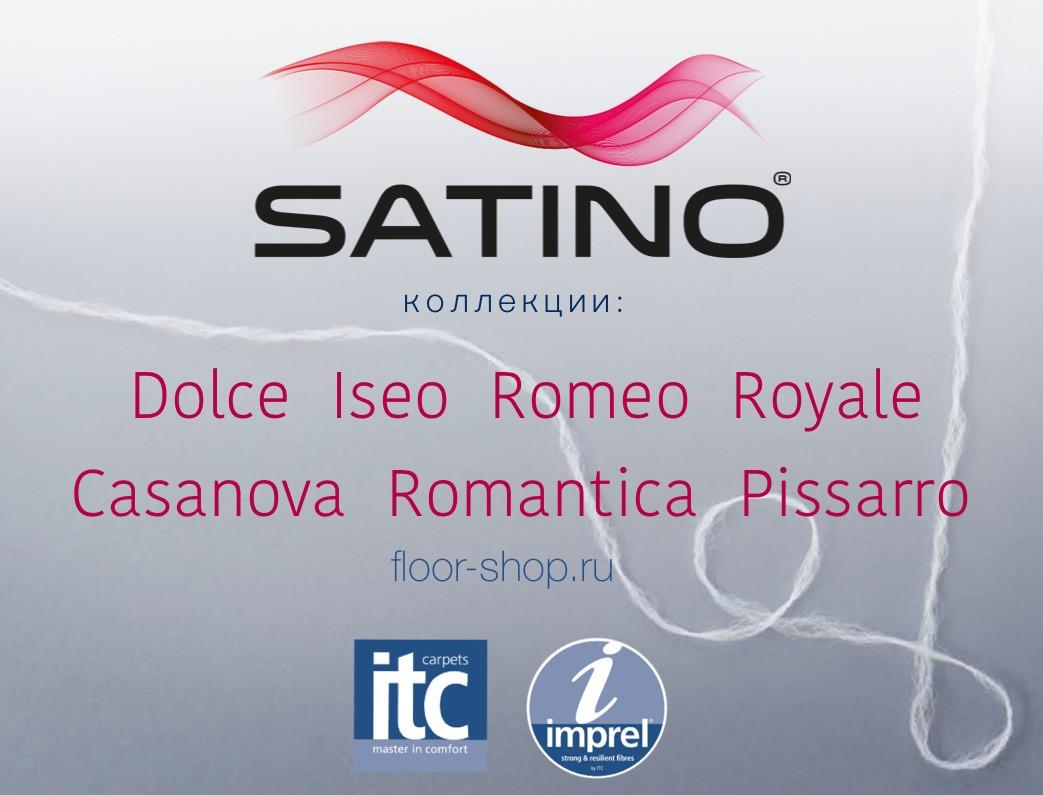 Коллекция Satino itc, Balta